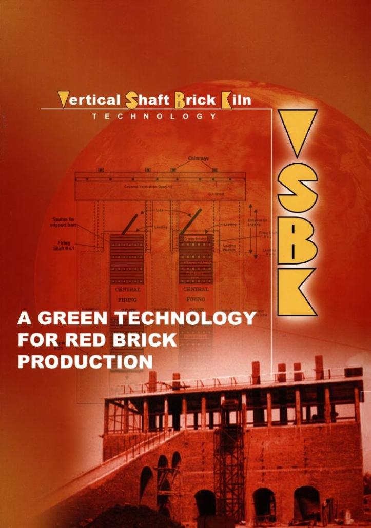 Book Cover: Vertical Shaft Brick Kiln Technology
