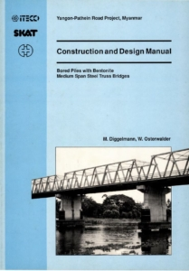 Book Cover: Construction and Design Manual