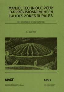 Book Cover: Manuel technique pour approvisionnement en eau des zones rurales